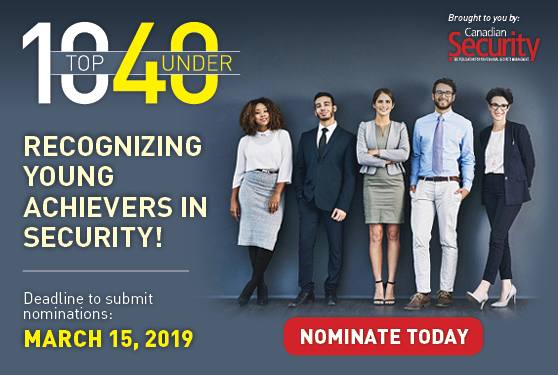 Help us recognize young leaders in security