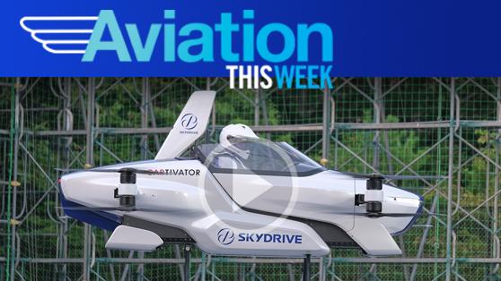 SkyDrive flying car demonstration flight